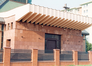 Prace gospodarcze w roku 2002 : schody, elewacja frontonu kościoła, balustrady
